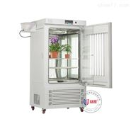 ZRQ-1500人工气候培养箱