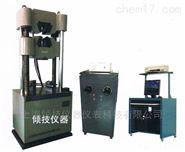 金匯電腦控制抗折試驗機