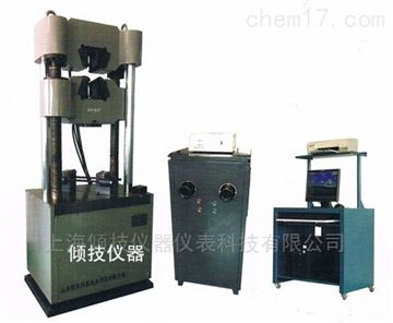 QJWE金汇电脑控制抗折试验机