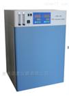 BPN-80CW二氧化碳培养箱