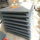 温州1-5吨加厚型电子地秤多少钱