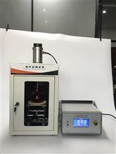 实验级超声波石墨烯制取设备