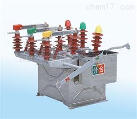 ZW8-12C儲能式智能戶外高壓真空斷路器銷售
