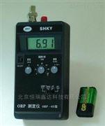 北京便携式ORP检测仪