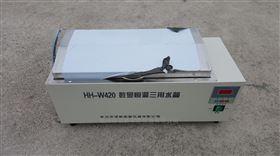 HH-W420數顯恒溫三用水箱