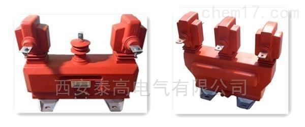 迪庆JLSZV 10系列干式高压计量箱有现货