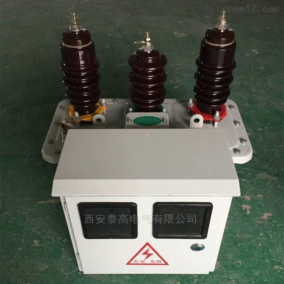 西安JLS-10高压计量箱
