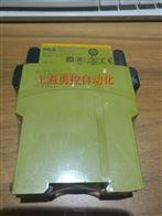 PNOZ X2.7P C 24V德国PILZ安全继电器787305现货