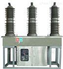 西安35kv高壓真空斷路器選型
