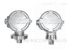 P953压力开关上海懿惠科技P953韓國WISE壓力開關