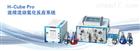 H-Cube Pro 连续流动氢化反应系统