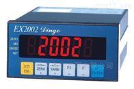 英展EX2002连接PLC系统称重控制仪表