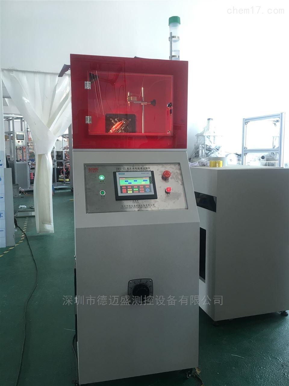 GB6553高电压起痕试验仪