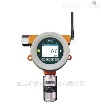 青岛明成 MC-WX固定式无线传输气体探测器