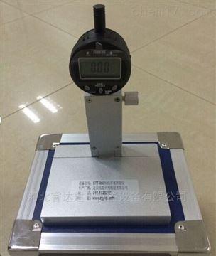 BH-950标线厚度测定仪
