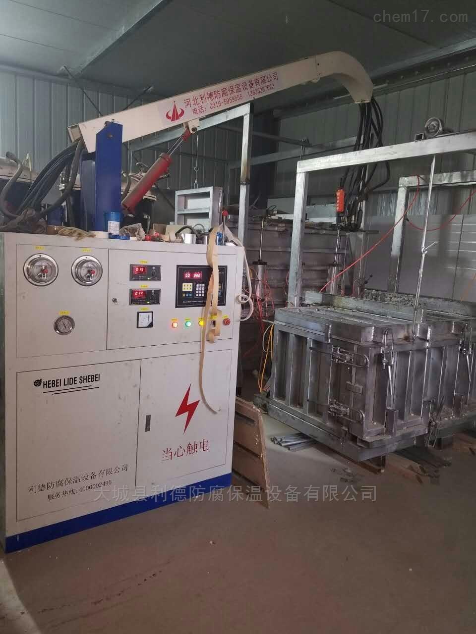 聚氨酯发泡机/PVC保温管专用