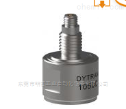 美国DYTRAN加速度计原装正品国内直售