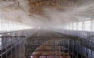 养殖场空气喷雾加湿设备