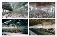 养殖场专用喷雾加湿器