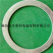 金属包覆垫厂家 钢包垫片价格