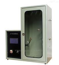 CZF-3触摸屏控制款型水平垂直燃烧测试仪