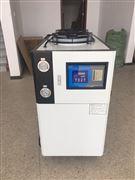 QJX-05A风冷式冷水机5P