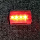 天津市SW2162充电磁力铁附防爆方位指示灯