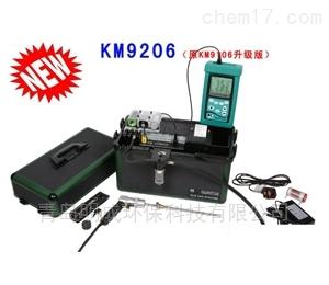 多气体检测英凯恩kane9206综合烟气分析仪