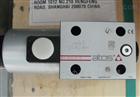 意大利ATOS电磁阀DHU-0631/2/FC-X 24DC