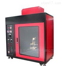 GLDQ-6553高压漏电起痕测试仪