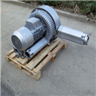 2QB 720-SHH47魚塘增氧雙葉輪漩渦氣泵