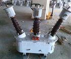 西安JLS-35高壓計量箱