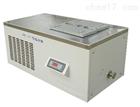 DWJ-10L型低温冷阱厂家