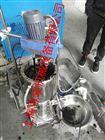 石墨烯橡胶纳米复合材料研磨分散机