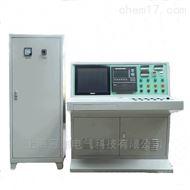 GCSL-WS全自动温升试验装置