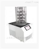 小型冷冻真空干燥机参数