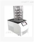 小型实验室喷雾冷冻干燥机
