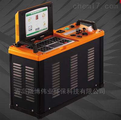 3023型 紫外差分烟气综合分析仪供应厂家