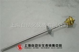 WRE-330热电偶上海自动化仪表三厂