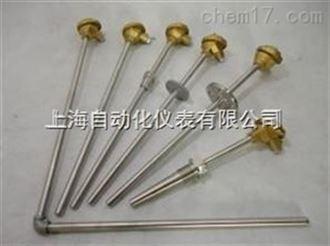 WRE2-420热电偶上海自动化仪表三厂