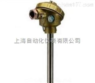 WRR2-130热电偶上海自动化仪表三厂