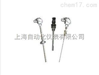 WZPK-433S铠装铂电阻上海自动化仪表三厂