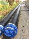 dn125預制直埋聚氨酯保溫管價格