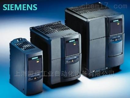 西门子MM430代理商