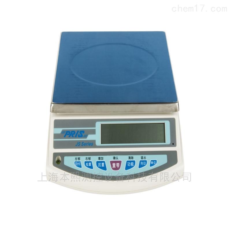 普瑞逊JS-B可以记录数据电子称桌面秤