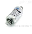 SDP6200上海懿惠科技SDP6200德國斯德克壓力傳感器