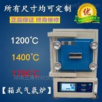 TN-Q1700箱式气氛炉