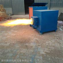 苏州市鹏恒生物质秸秆颗粒燃烧机