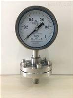 不锈钢压力表上海自动化仪表四厂
