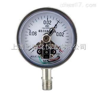 YXCA-150磁助电接点氨压力表上海自动化仪表四厂